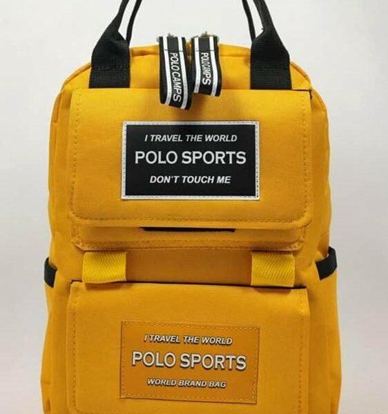 Τσάντα μωρού πλάτης -Κίτρινο TP-5120